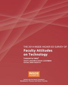 inside-higher-education-survey-cover